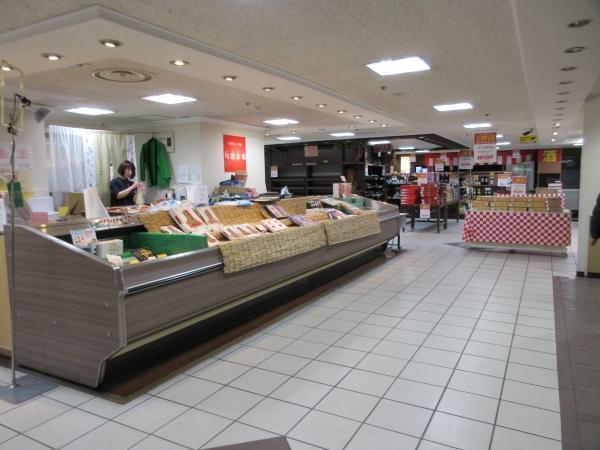 地下専門店水産