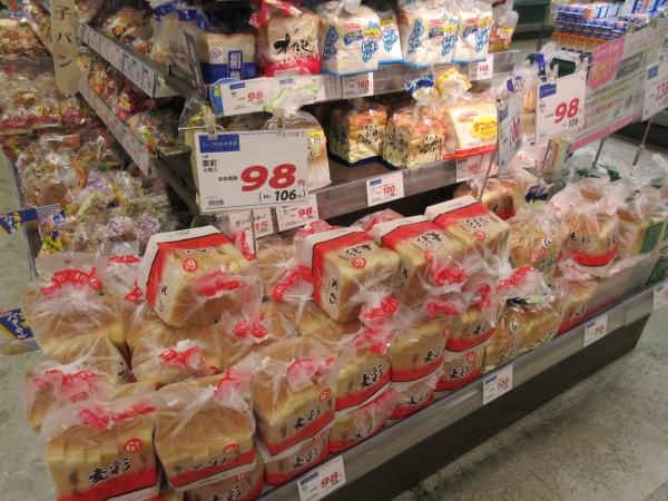 日糧製パン