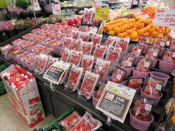 青果イチゴ