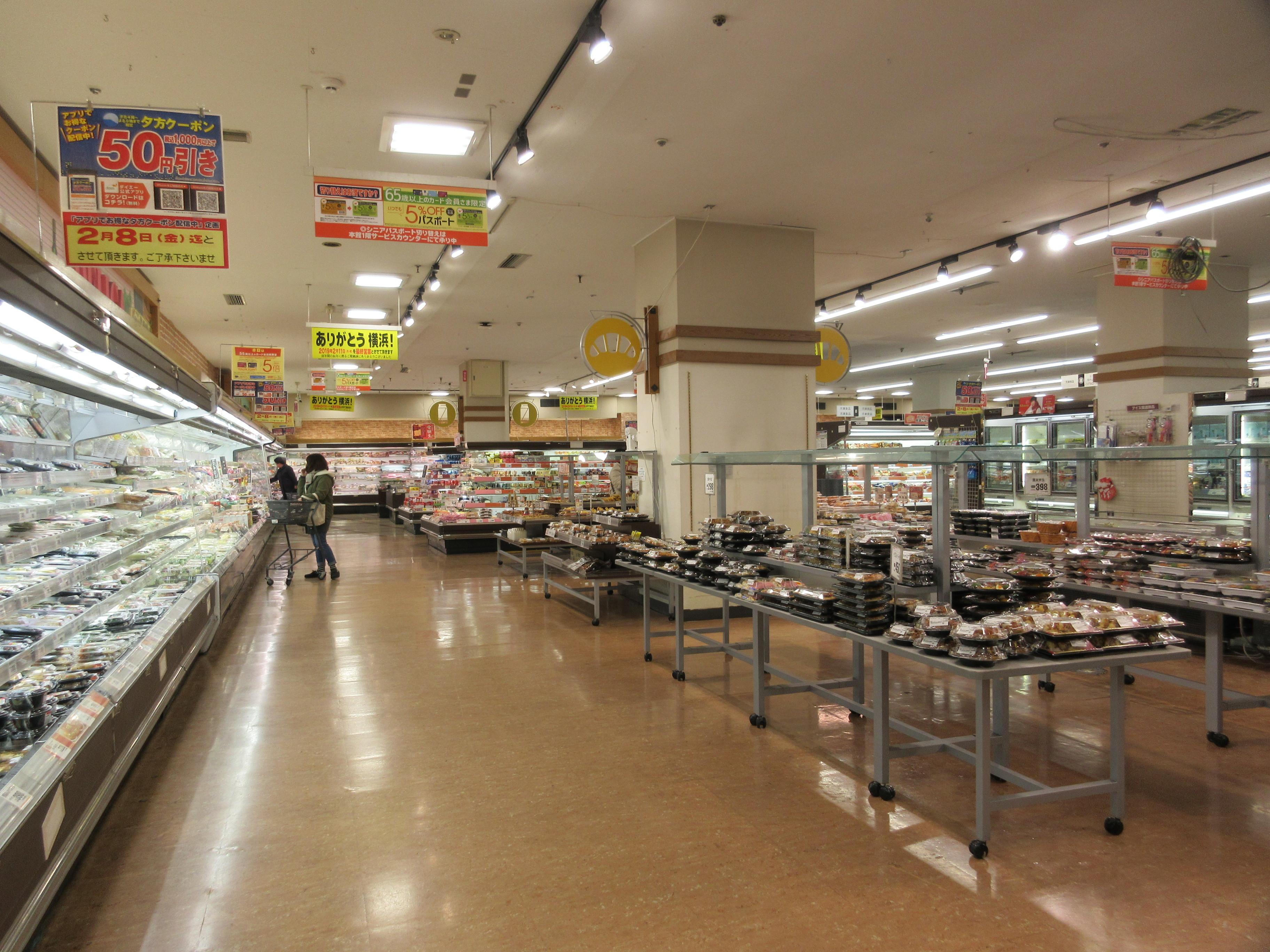 本館1階惣菜