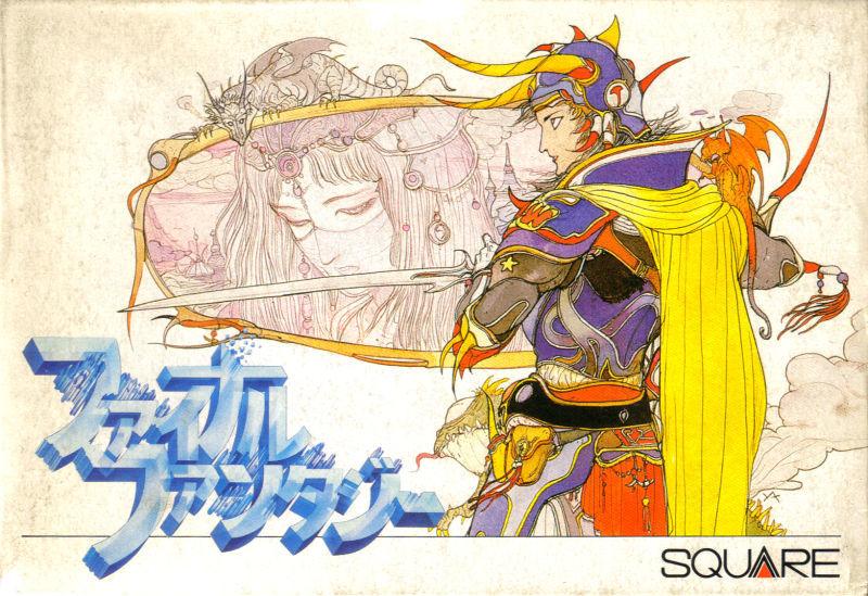 159256-final-fantasy-nes-front-cover.jpg