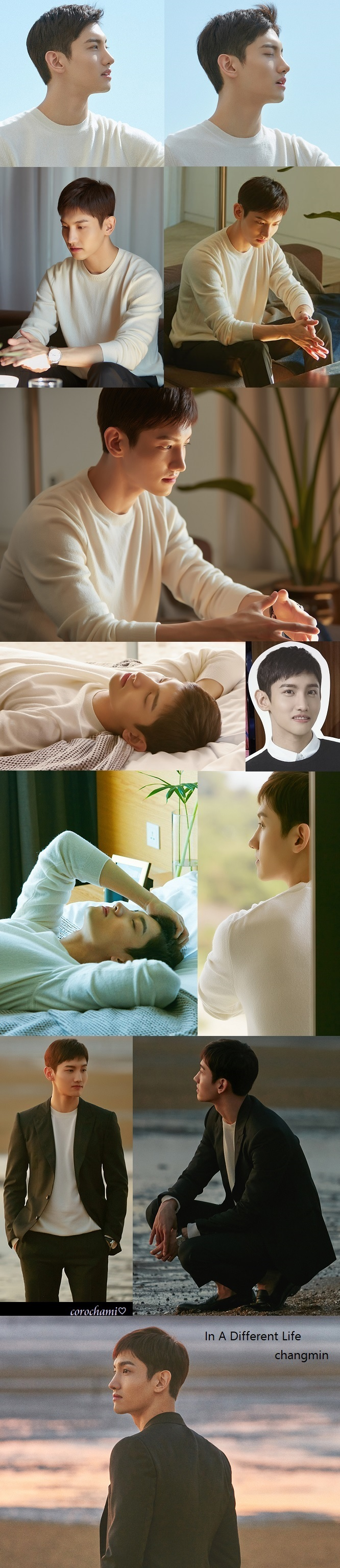 In A Different Life changmin