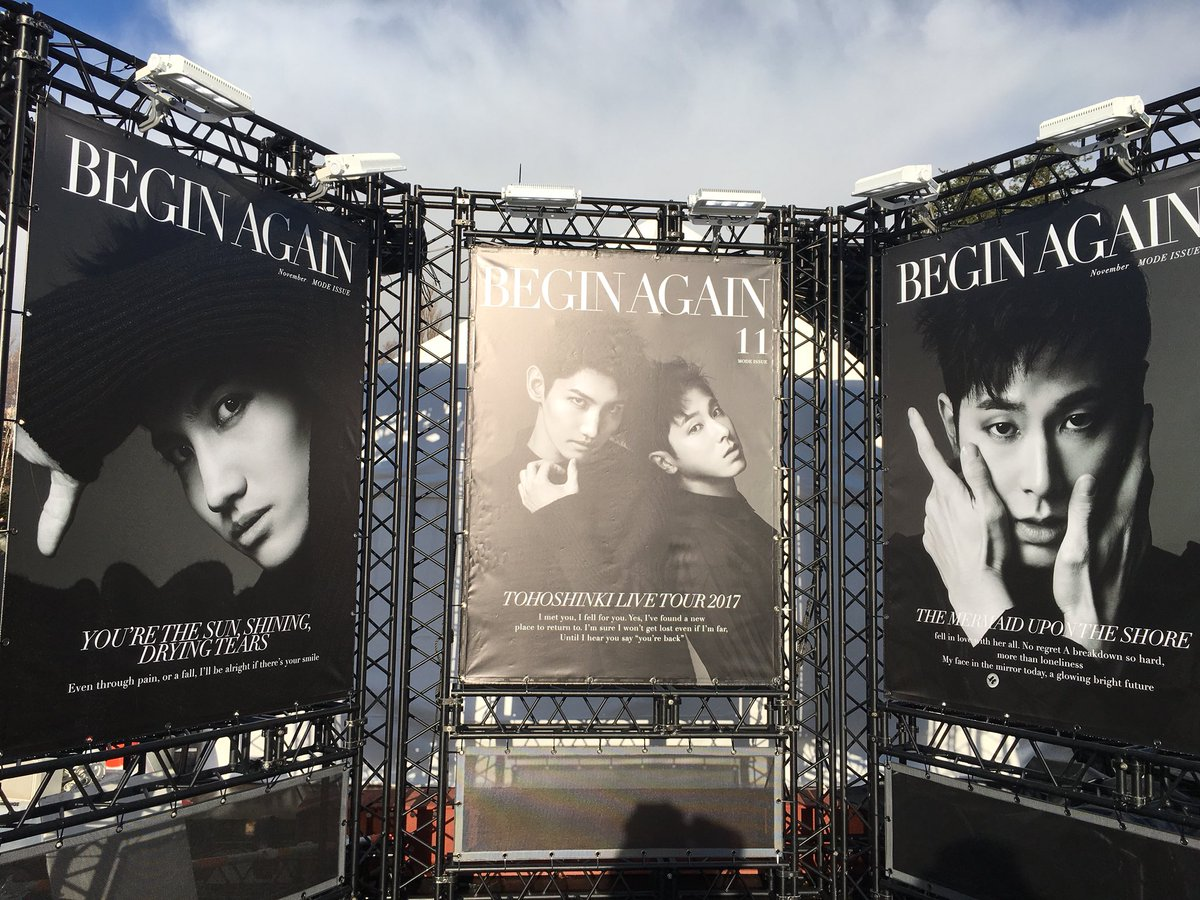 20171111 동방신기 LIVE TOUR 2017 ~Begin Again