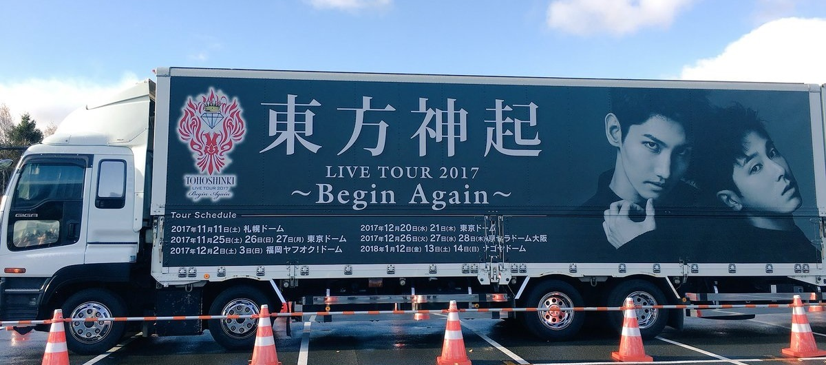 札幌11日