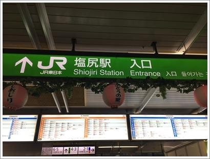 塩尻駅_20171019-14