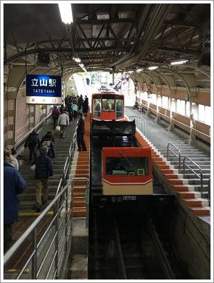 立山駅ケーブルカー_20171019-3