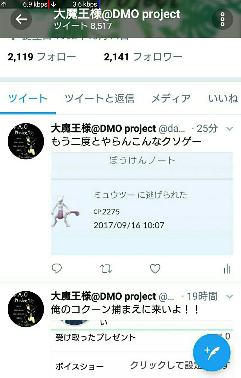 20170916104418017.jpg