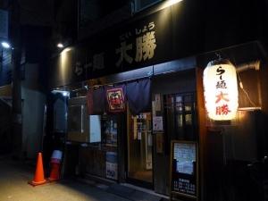 らー麺 大勝001