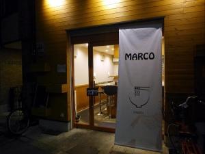 らーめんMARCO002