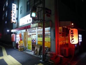 ラーメン専科 天神001