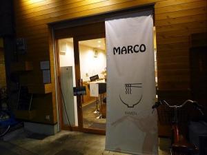 らーめんMARCO003