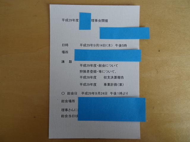 DSC01372.jpg