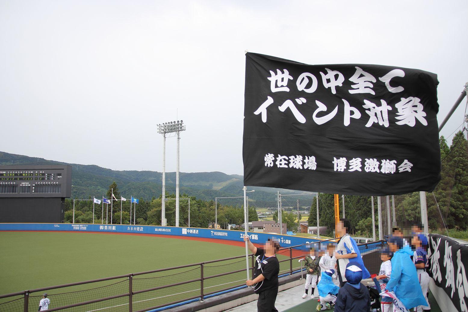 DPP_3740-1.jpg