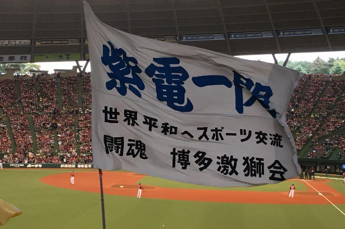IMG_9611.jpg