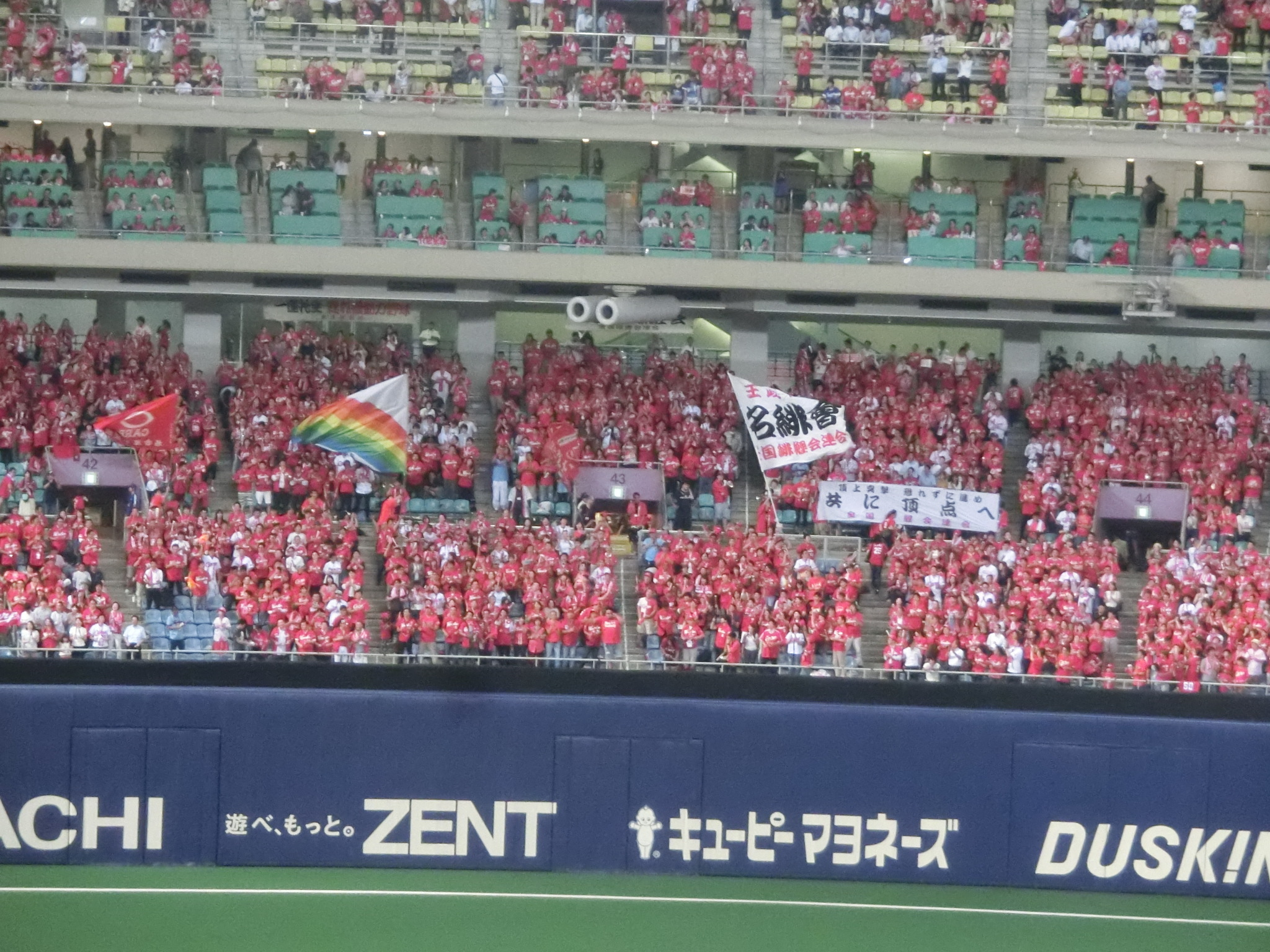 広島ファンレフト席2