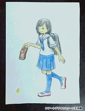 7-happyoukai4_201709280102045e0.jpg