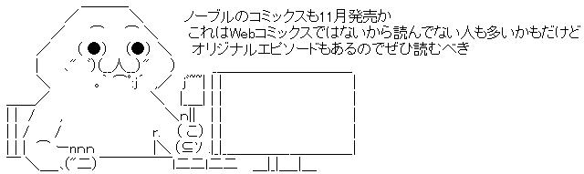 WS002139.jpg