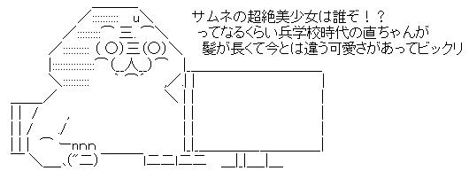 WS002143.jpg