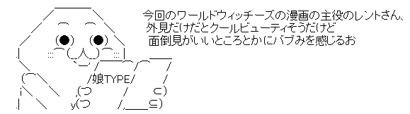WS002144.jpg