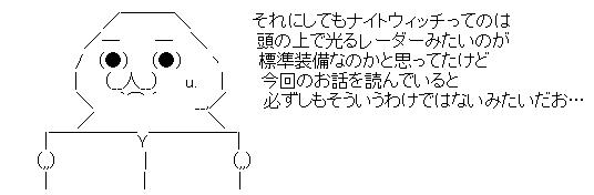 WS002145.jpg