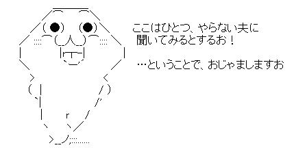 WS002146.jpg