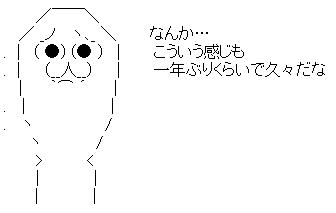 WS002147.jpg