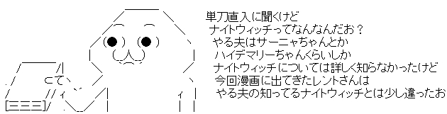 WS002148.jpg