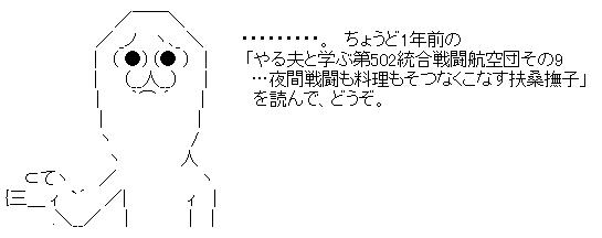 WS002149.jpg