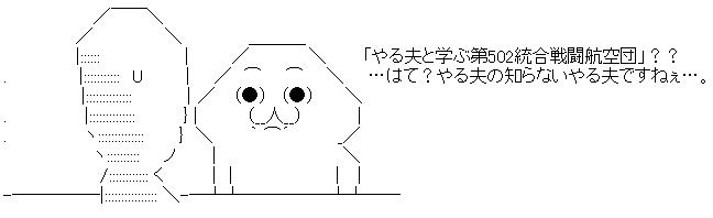 WS002150.jpg