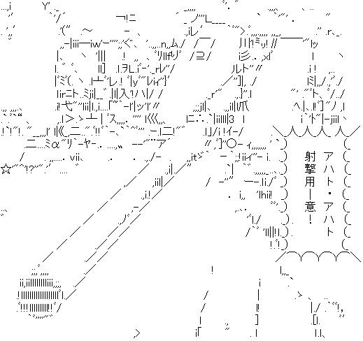 WS002156.jpg