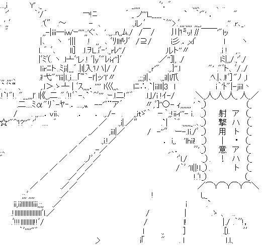 WS002158.jpg