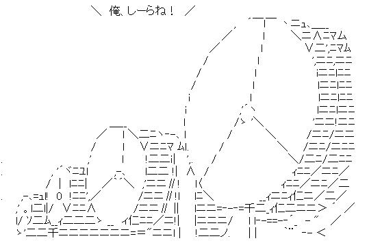 WS002161.jpg