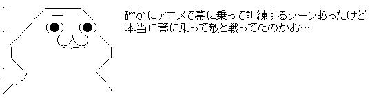 WS002163.jpg