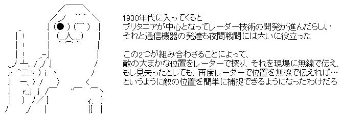 WS002165.jpg