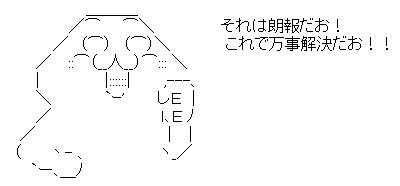 WS002166.jpg