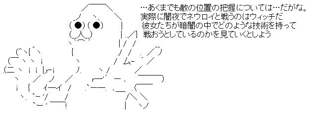 WS002167.jpg