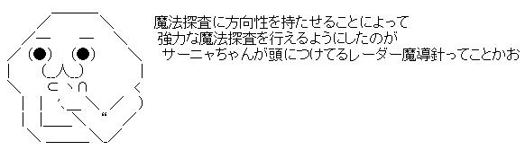 WS002175.jpg