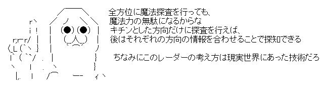 WS002176.jpg