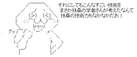 WS002177.jpg