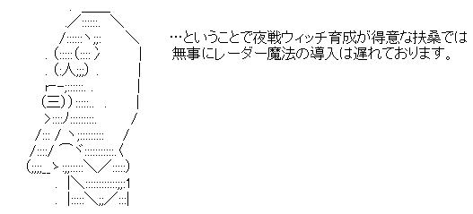 WS002181.jpg