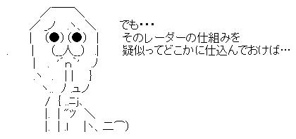 WS002185.jpg