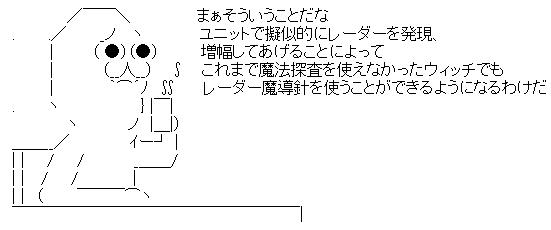WS002187.jpg