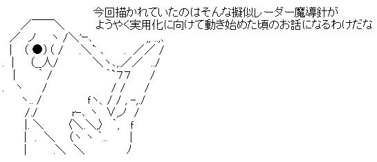 WS002188.jpg