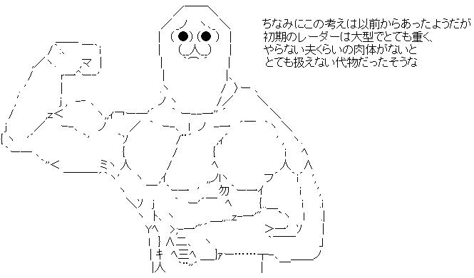 WS002189.jpg
