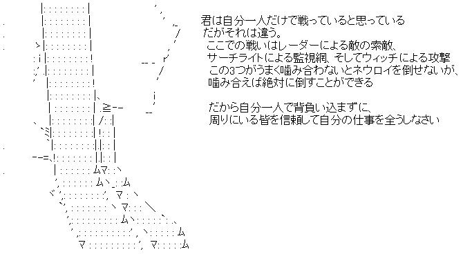 WS002196.jpg