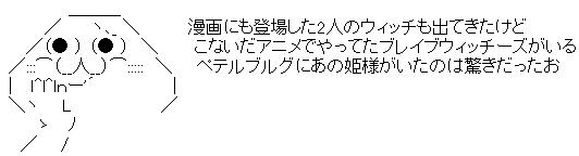 WS002203.jpg