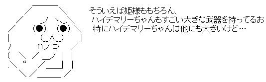 WS002206.jpg