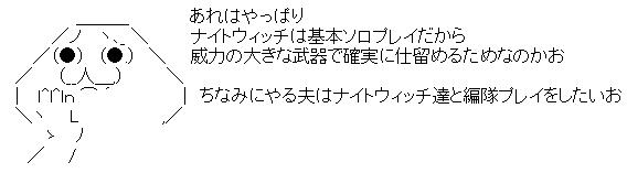 WS002207.jpg