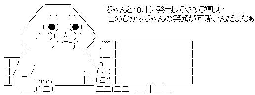 WS002216.jpg