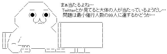 WS002221.jpg